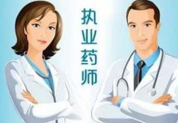 临床执业医师证应该选择注册哪个科室