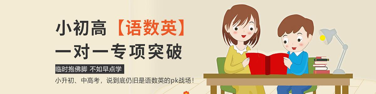 邯郸励学国际横幅