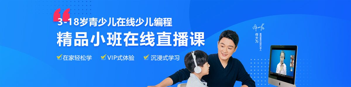蘇州童程童美編程學校