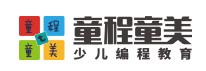 江苏童程童美线上少儿编程培训学校