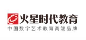 郑州火星时代设计培训学校