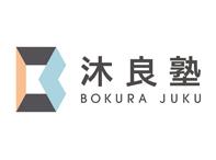 上海沐良塾日本留学培训