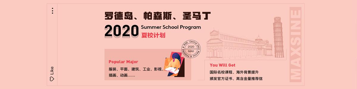 深圳艺术教育
