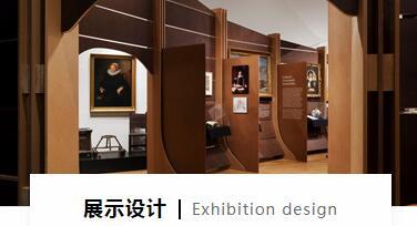 VA展示设计艺术