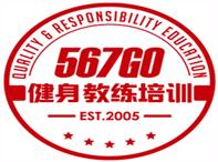 济南567GO健身学院