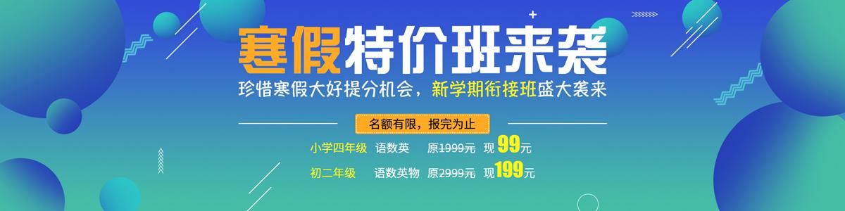 杭州秦学高中一对一辅导教育