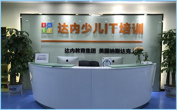 信息学奥赛NOIP培训-福州童程童美