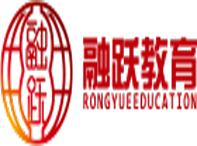 融跃教育CFA-FRM-ACCA-CPA培训