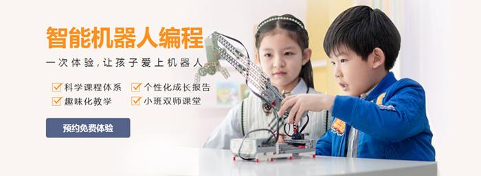 兰州儿童LEGO机器人编程课程