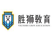 广州胜狮口才培训学校