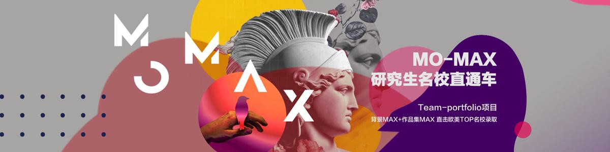 深圳艺术留学作品集