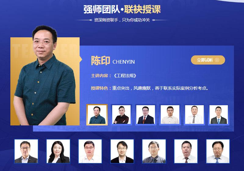 徐州优路二级建造师培训机构