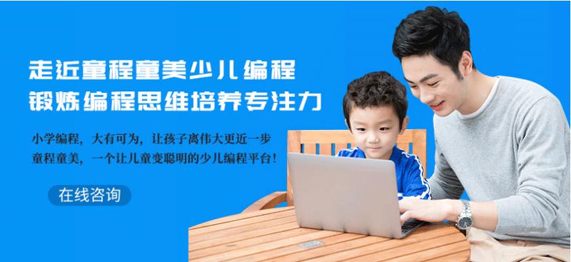 深圳特别不错的少儿编程辅导机构是哪里