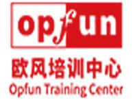 杭州欧风小语种培训机构