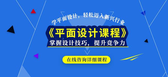 北京平面设计培训学校哪个好-地址-电话-培训指南