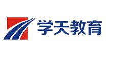 杭州学天教育