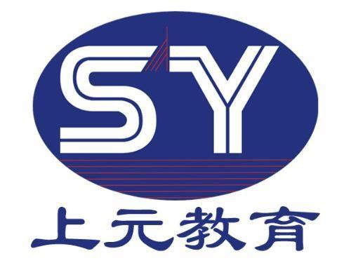 南京上元会计培训学校
