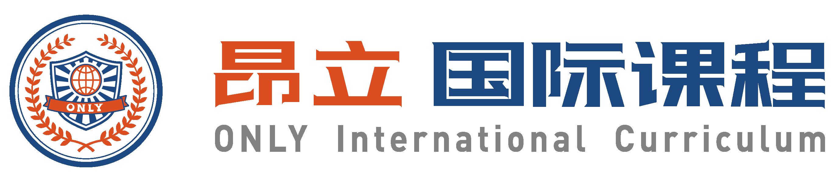 上海昂立国际课程中心
