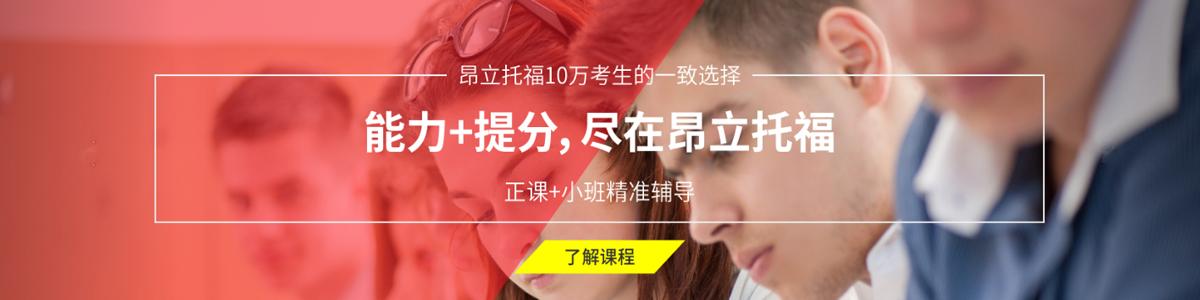 上海alevel/sat/ap/ib/国际课程培训机构