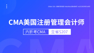 合肥CMA培训