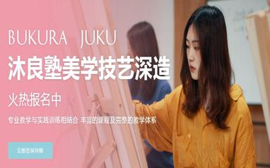 上海美术技艺深造培训课程