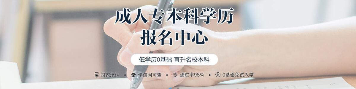 金华春华会计培训学校