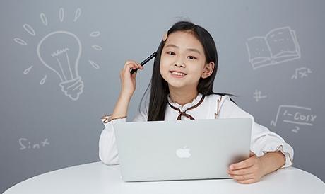 廣州編程培訓少兒機構推薦