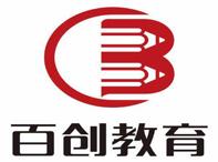 南京百创会计培训学校
