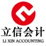 上海立信会计培训学校
