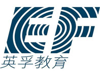 上海英孚英语培训