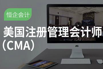 九江CMA培訓