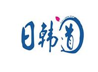 上海日韩道培训机构