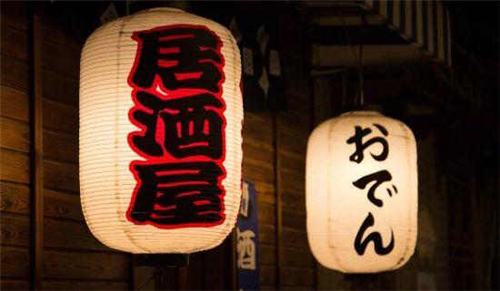 上海普陀有几家靠谱的日语培训班