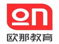 上海欧那小语种线上培训机构