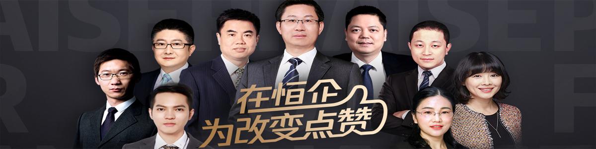 深圳恒企会计培训学校
