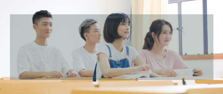 南京商务日语培训选什么机构