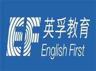 重庆英孚英语培训学校