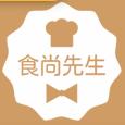 苏州食尚先生厨师培训学校