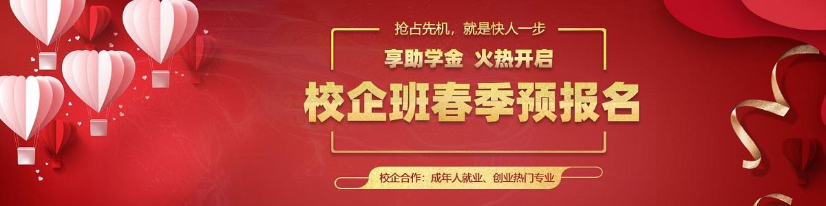 南宁印象汽修培训学校