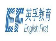 郑州EF英孚教育机构