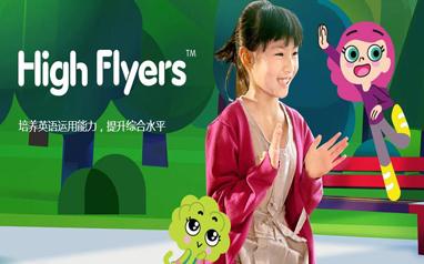 郑州英孚7-9岁少儿英语培训课程