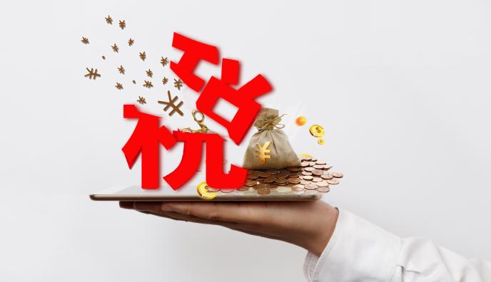 滁州2020薪税管理师