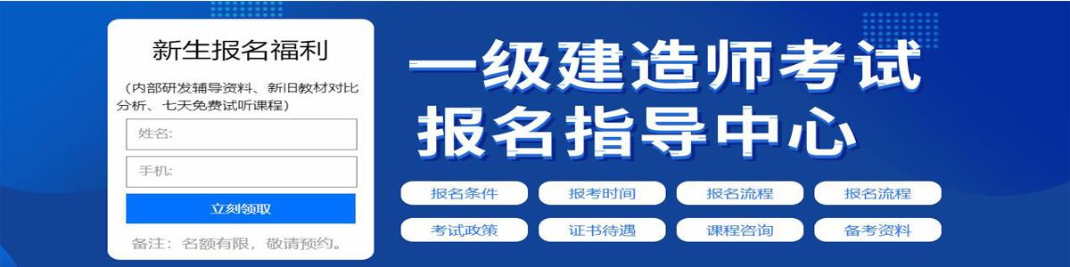 重庆大立教育