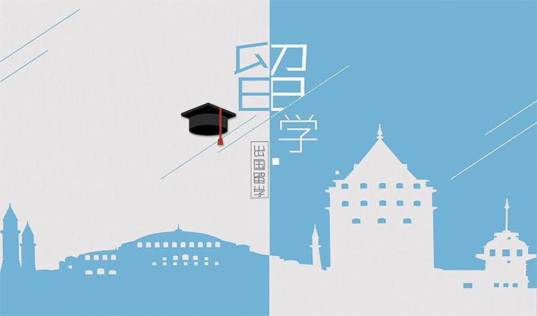 北京选择留日的培训机构是哪家