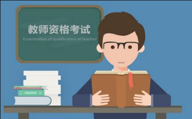 河南优路教师资格考试招生简章