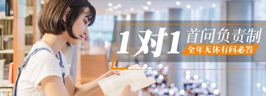 南京高中生日本留学培训
