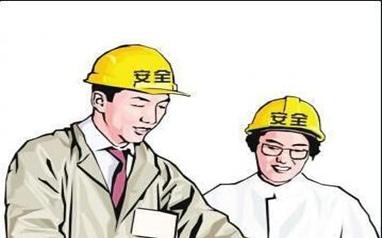 哈尔滨安全工程师课程