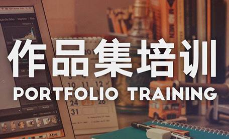 北京LAC作品集培训