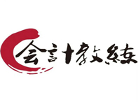黑龙江会计教练线上培训机构