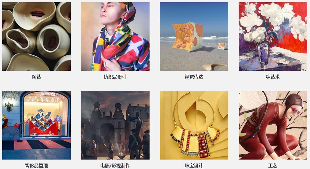 杭州美行思远艺术留学有哪些专业
